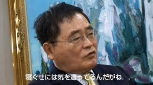 亀.jpg