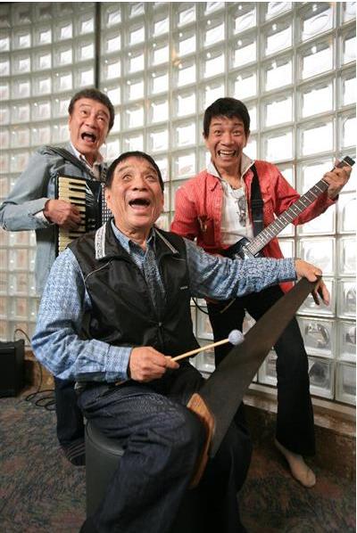 「横山ホットブラザーズ」.png