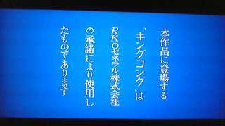 キンコン.jpg