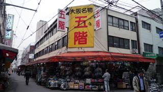 gokaiya.jpg