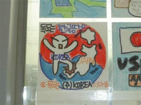 m_034korea-79cb4.jpg