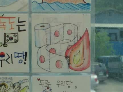 m_035korea-84e8e.jpg