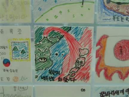 m_036korea-e671c.jpg