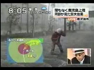taifu_tv1.jpg